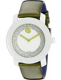 bd6923a65 movado watches prices,موفادو ويكيبيديا,ساعات موفادو نسائية,وكيل ساعات  موفادو بالسعودية,