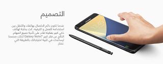 samsung Galaxy Note 7,سامسونج جالكسي نوت 7,مواصفات سامسونج جالكسي نوت 7,سعر ومواصفات سامسونج جالكسي نوت 7,جالكسي نوت 7,نوت 7 ايدج,galaxy note 7 سعر,نوت 7 انش,سعر نوت 7,سامسونج نوت 8,نوت 7 الجديد
