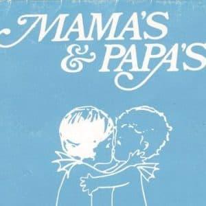 MAMAS AND PAPAS, الطلب من موقع ماماز اند باباز, فروع ماماز اند باباز, فروع ماماز اند باباز الرياض,