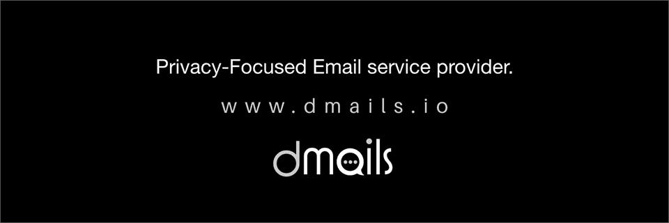 Dmails أول بريد إلكتروني مصري