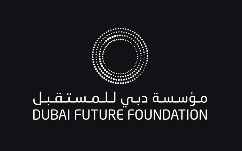 مؤسسة دبي للمستقبل تؤسس المجلس العالمي للتعاملات الرقمية