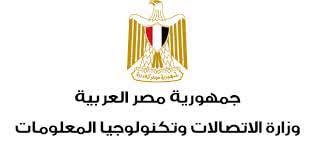 وزارة الاتصالات تعلن عن فوز ١٦ شركة بتنفيذ عدد من مشروعات التحول الرقمي