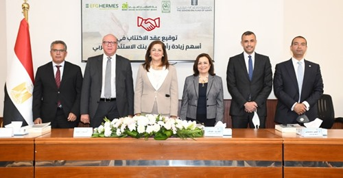 Egypt's EFG Hermes Holding, Sovereign Fund To Acquire 76% Stake In Arab Investment Bank.